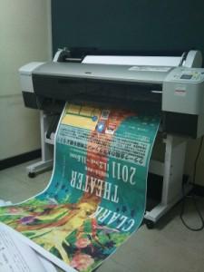 立看印刷中!