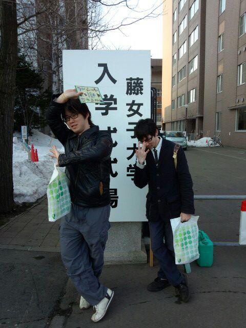 女子 大学 藤 藤女子大学/大学トップ 大学受験パスナビ:旺文社